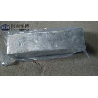 Buy cheap Magnesium Lanthanum master alloy Ingot MgLa30 MgLa25 alloy produced by high from wholesalers