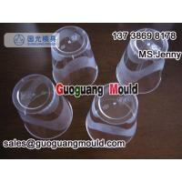 China Thin Wall Cup Mould Airplane Cup Mould on sale
