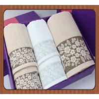 Wholesale gift towel with Gift Box Embroidered Square Face Towel + Bath Towel Manufactures