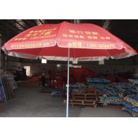 Steel Frame Red Outdoor Beach Umbrella Foldable With White Ink Printing Manufactures