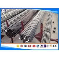 Alloy Engineering Cold Drawn Steel Tube +A Condition 42CrMo4 with Black Surface Manufactures