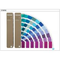 Fashion Colour Shade Card Half Matt Gloss FHIP110N CE Certification Manufactures