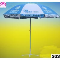 Buy cheap Economic and Reliable New promotion business logo umbrella wholesale for quality buyer from wholesalers