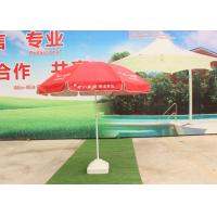 Silver Coated Adjustable Round Outdoor Umbrella Digital Printed For Cafe Shop Manufactures