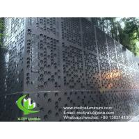 CNC Decorative Aluminium Sheet Wall Cladding Curtain Wall Patterned Facade Ceiling Supply Manufactures