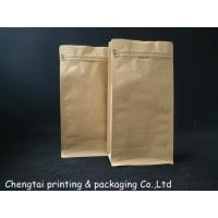 China Custom Printed Natural Kraft Paper Bags / Flat Bottom Coffee Beans Free Standing Pouch Bag on sale