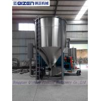 Electrical Heating Type Dry Mixer Machine With Vertical Blending Tank QZ-L3000 Manufactures
