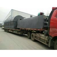 China 5-20T/D Waste plastic tyre rubber pyrolysis plant for making fuel oil on sale