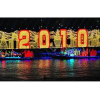 P20 Outdoor Led Display Board , IP65 Waterproof Led Module 5000cd/m2