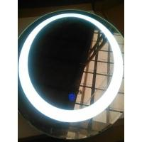 Buy cheap Fancy Decorative Round Led Bathroom Mirror / round illuminated mirror from wholesalers