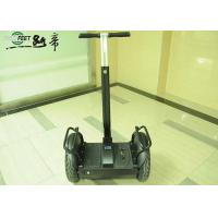 Quality Gyro Stabilized Remote Control 2000W Human Transporter Electric Scooter Urban for sale