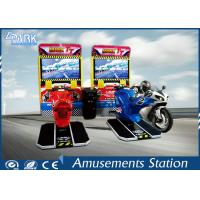 Cool TT Motor Arcade Racing Game Machine Coin Operated 750w Manufactures