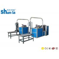 China Disposable paper cup making machine,automatic disposable paper coffee cup making machine,High speed paper cup machine on sale