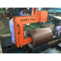 0.30 X 1250mm Prepainted Galvanized Steel Coil With Protection Film Manufactures