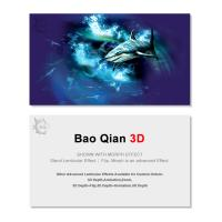 China Durable 3D Lenticular Business Card Printing Animation Effect For Promotion on sale