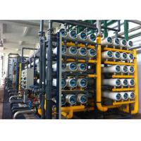 ISO Approved Industrial Water Purification Equipment Higher Efficiency In Precipitation Manufactures