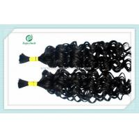 Peruvian 5A virgin remy hair bulk ,natural color,  curly style 10''-26''length hair Manufactures