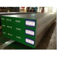 Steel bar 1.2738 flat steel wholesale Manufactures