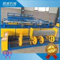 3m Curve / Twist Edge Chain Link Mesh Machine  2.5t Weight 5.5KW Manufactures