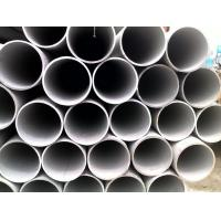 High Yield Strength SS Steel Tube 00Cr17Ni12Mo2 , 6mm to 800mm OD Manufactures