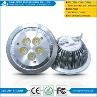 DC12V 5W led par30 LED AR111 Lamp G53 AR111 Lamp for show room Manufactures