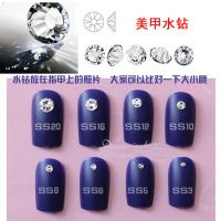 crystal strass stones,flat back nail art rhinestone wholesale art nail accessories Manufactures