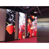 Paper thin p3 indoor led video wall / HD led display screen ,high refresh rate above 1920Hz/s Manufactures
