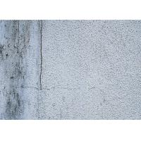 Cement Based Wall Coating Paint Stucco For Interior Walls In Soft Color Manufactures