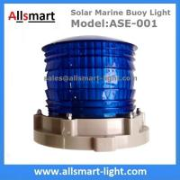Solar Marine Lights 3-5km 2-3NM Visibility ASE-001 Solar Warning Aviation Light Solar Beacon Light Solar Floating Signs Manufactures