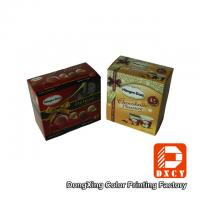 Quality Environmentally Friendly Custom Printed Food Packaging Fancy 250 Gram Ivory for sale