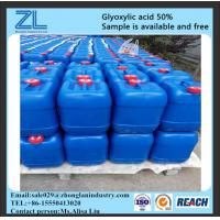 CAS NO.:298-12-4,glyoxylic acid 50% used in semipermanent hair straightening Manufactures