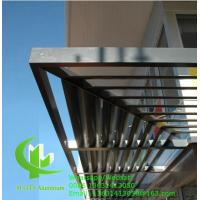 150mm Horizontal Fixed sun louver Architectural Aerofoil profile aluminum louver  for window sunshade Manufactures