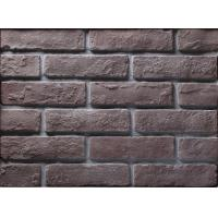 Buy cheap Building thin veneer brick with size 205x55x12mm for wall from wholesalers