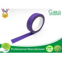 Personalised Crepe Paper Easy Release Kraft Packing Tape / Colored Duck Tape Manufactures