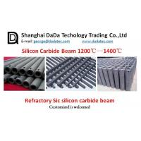 Refractory Silicon carbide tube refractory kiln furniture supplier Manufactures