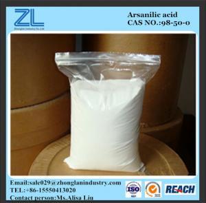 Arsanilic acid for swine Manufactures