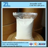 CAS NO.:98-50-0,Arsanilic acid with GMP certificates Manufactures