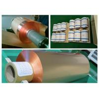 35um FCCL Copper Sheet Roll , 1oz Thickness 300mm Width Copper Foil Sheet Manufactures