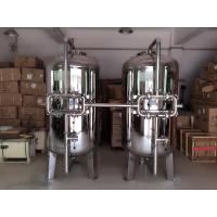 Vertical Pressure Activated Carbon Sand Filter Vessel for Pretreatment Manufactures