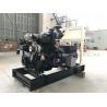 Buy cheap 20 KVA / 25 KW Yanmar Diesel Generator Set 50 HZ / 60 HZ Customized Water cooled from wholesalers