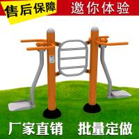 Durable Outdoor Workout Equipment , Movement Fitness Equipment Fixed Size Manufactures