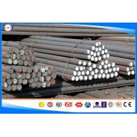 SH15 Alloy Mold Steel Round Bar , Custom Length Cold Drawn Round Bar  Manufactures
