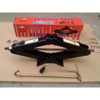 High Quality And Hot Selling Lifting Equipment 1.5t Scissor Jack Used For Car Manufactures