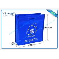 die cutting handle side and bottom guessets customized logo promotional shopping bag Manufactures