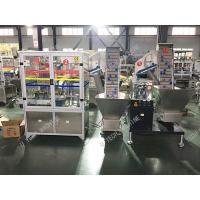 China High Power Cap Lining Machine Inserting Wadding 1600*1100*1800mm Size on sale