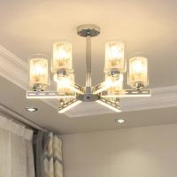 Buy cheap Modern arms glow led chandelier with Glass lampshade (WH-LC-07) from wholesalers