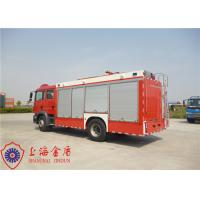Quality 4x2 Drive CAFS Fire Truck TGSM Standard Cab With Compressed Air Foam System for sale