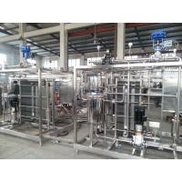 China Autoclave UHT Food Sterilization Equipment  Flash Pasteurizer For Juice on sale