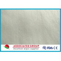 Quality Plain Spunlace Non Woven Fabric Lower Pilling & Flufffy Comestic & Hygien for sale