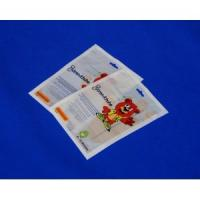 Quality OEM / ODM PE or BOPP Clear Printed Food Sealer Bags with Sides Gusset for meet for sale